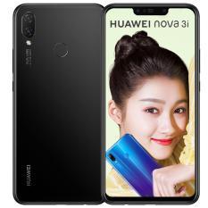 Huawei Nova 3i 4GB 128GB Tặng Sạc dự phòng 10000mAh 6.3″ 2340*1080p AI 4 * Máy ảnh 24MP Kirin 710 Bộ xử lý Octa-core 3340mAh