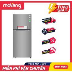[VOUCHER 500K] [TRẢ GÓP 0%] Tủ lạnh LG Inverter 393 lít GN-M422PS Mẫu 2019