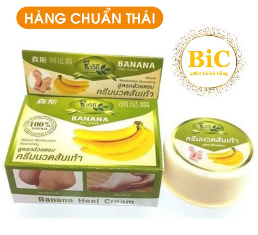 Kem Chuối Thoa tri Nứt Gót Chân the banana creams heels thái lan