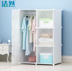Tủ Nhựa Đựng Quần Áo, Tủ Quần Áo Nhiều Màu Đa Năng Hiện Đại Tu Nhua Dung Quan Ao, Tu Quan Ao JJ0701