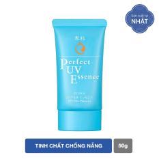 [VOUCHER MOMO 30K] Kem chống nắng dạng tinh chất Senka Perfect UV Essence 50g
