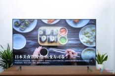 Smart Tivi Xiaomi màn hình Tràn Viền 65 inch PRO E65S