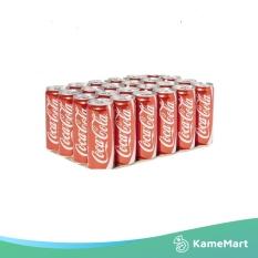 Coca-Cola (24*320ml)