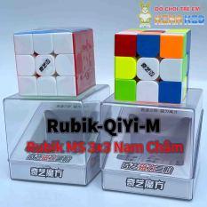 Rubik 3×3 nam châm Qiyi MS Magnetic, Rubic 3 tầng Stickerless, chính hãng Mod, xoay trơn, tốc độ, chuyên nghiệp