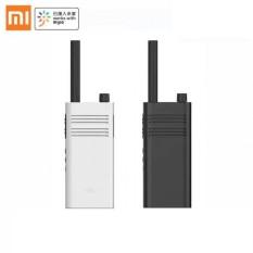 Bộ đàm thông minh Xiaomi Walkie-Talkie Lite XMDJJL01