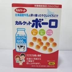 Bánh Men Sữa Calket Boro 80G Nội Địa Nhật Bản