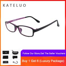 KATELUO Mắt kính chống tia laser Mắt kính chống tia laser Mắt Kính Gọng Kính mắt 13021
