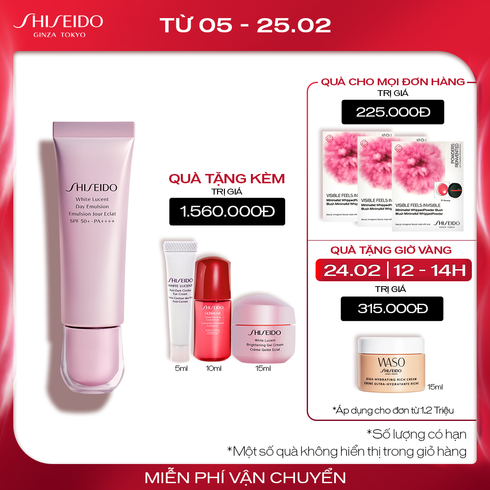 Sữa dưỡng trắng da ban ngày Shiseido White Lucent Brightening Day Emulsion 50ml