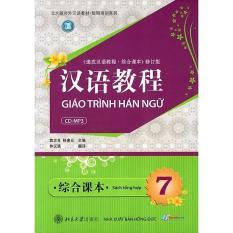 Giáo Trình Hán Ngữ – Tập 7 (8935072867294)