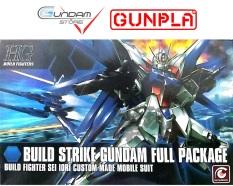Huiyan Model Mô Hình Gundam HG Build Strike Full Package 1/144 Đồ Chơi Lắp Ráp Anime