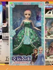 Đồ Chơi Noel – Búp Bê Elsa – Đồ Chơi Trẻ Em Toy Mart