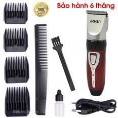 Tông đơ cắt tóc Jichen – 8017 (Nhiều màu) – Tông đơ cắt tóc trẻ em { HÀNG CHẤT } – Có phiếu bảo hành sản phẩm