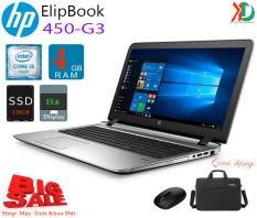 Laptop HP Probook 450 G3 Core i5-6300U, 4gb Ram,128gb SSD, 12.5inch HD tặng túi, chuột không dây