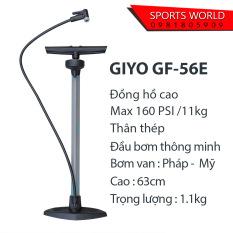 Bơm xe đạp 160psi/11kg, đồng hồ cao, thân thép hàng Đài Loan GIYO GF-56E