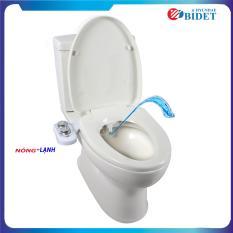 Vòi xịt vệ sinh hyundae bidet HB7200 – nóng – lạnh, một vòi xịt rửa hậu môn – tương thích với các loại bồn cầu sẵn có, bidet, bidets, bidet là gì, bidet sprayer, thiết bị phóng tắm Phạm Hoàng
