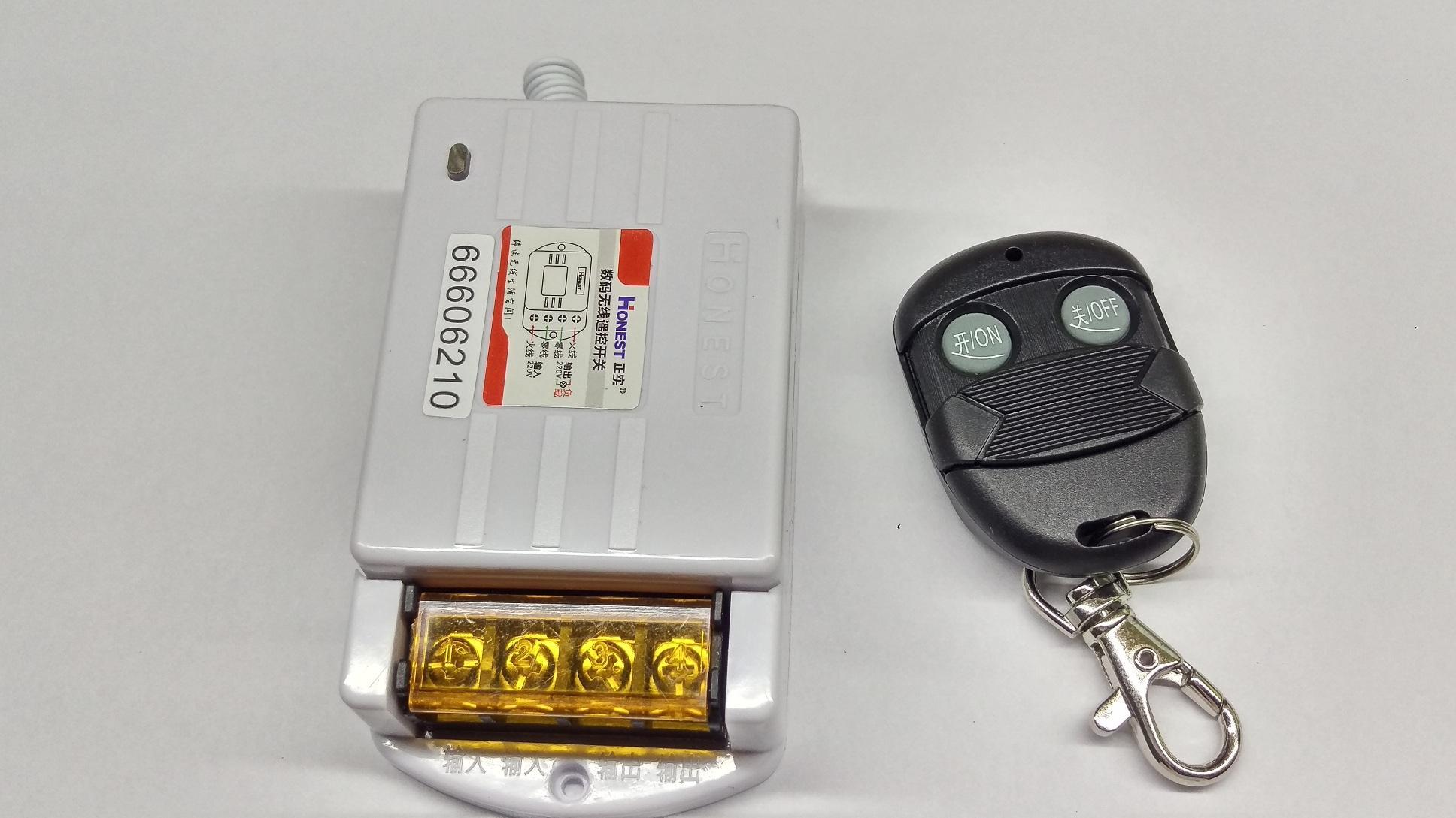 Công tắc điều khiển từ xa công suất lớn Honest HT-6220 (100m)
