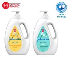 Bộ 2 chai Sữa tắm sữa & gạo Johnson's Milk Rice + Sữa tắm sữa & yến mạch Johnson's Milk Oats 1000ml x 2 – 540018227