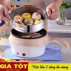 Nồi Điện Mini Hai Tầng Đa Năng Tặng Kèm Khay Hấp có thể Chiên, Xào, Nấu ăn, nấu cơm, nấu lẩu mini, Ca nấu mỳ, Nồi lẩu nấu mỳ 2 tầng