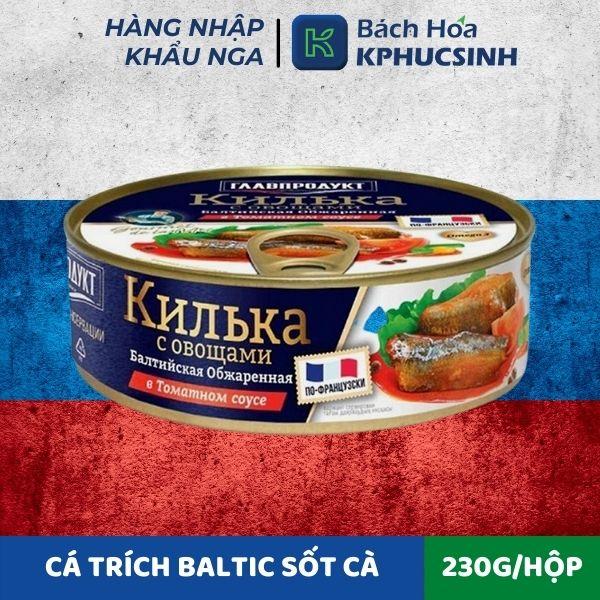 [HCM Giao Nhanh] Cá Trích Baltic Chiên Sốt Cà Hiệu Glavproduct 230g