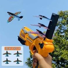 Bộ đồ chơi bắn máy bay lên không trung, bộ đồ chơi cho bé mô hình máy bay