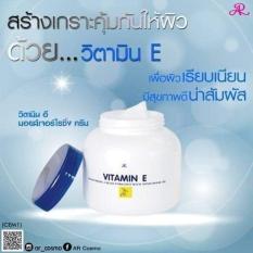 Kem dưỡng ẩm làm trắng da Aron Vitamin E Thái Lan
