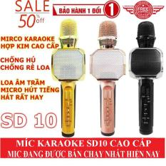 dienmayxanh – Mic Karaoke kèm loa Bluetooth – Microphone Karaoke Bluetooth Kèm Loa SD-10 Giá Rẻ ( Model mới 2020 )