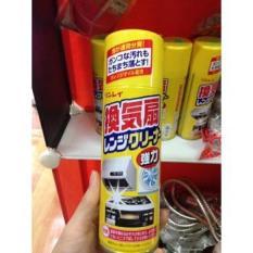 Xịt tẩy rửa bếp Rinrei nội địa Nhật