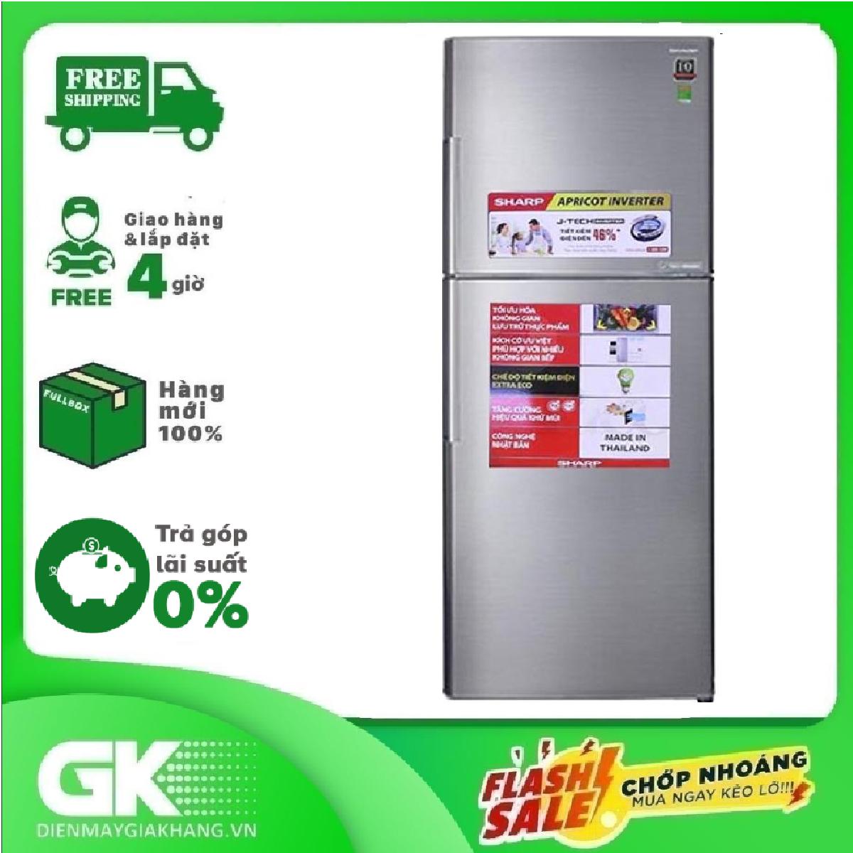 [GIAO HÀNG 2 – 15 NGÀY, TRỄ NHẤT 30.09] TRẢ GÓP 0% – Tủ lạnh Sharp Inverter 314 lít SJ-X316E-SL- Bảo hành 12 tháng