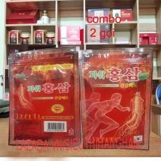 Bộ 40 miếng Cao Dán Chiết Xuất Hồng Sâm Hàn Quốc giảm Đau Nhức ( 2 gói) – Hàng Nội Địa Xịn loại mới 2 lần tốt, hiệu quả gấp đôi