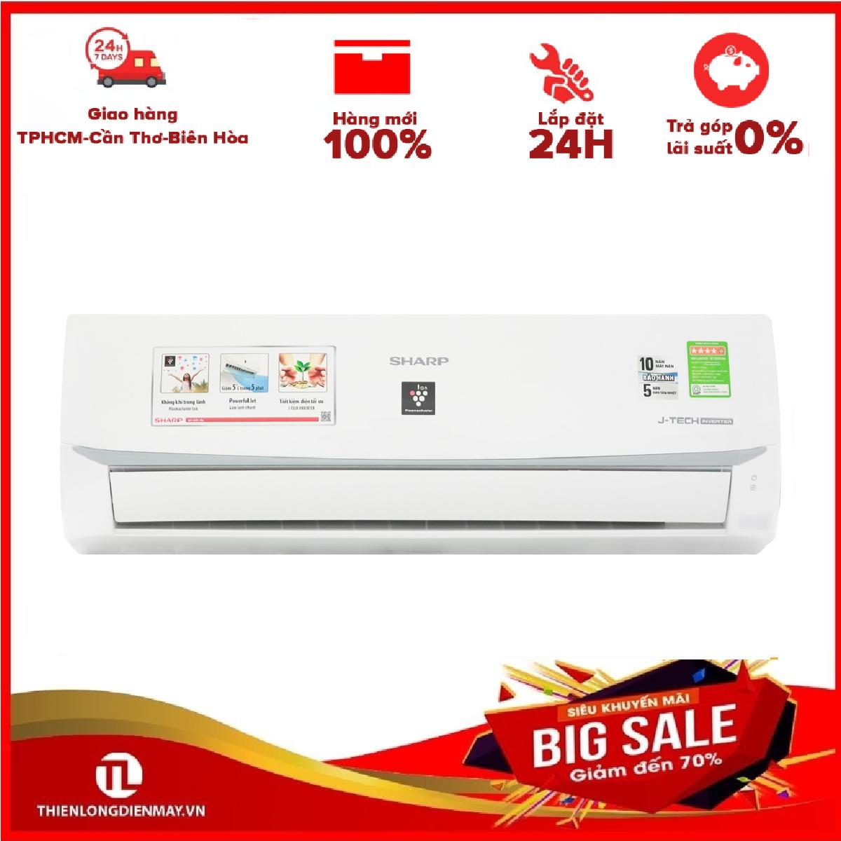 Ả GÓP 0% – Máy lạnh Sharp Inverter 1.5 HP AH-XP13WMW – Hàng mới 100% – Bảo hành 12 tháng
