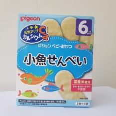 Bánh Ăn Dặm Pigeon Nội Địa Nhật Bản Vị Cá Mòi Cho Bé 6 Tháng Tuổi, Bánh Ăn Dặm Chống Hóc, Bánh Tập Ăn, Bánh Ăn Dặm Kiểu Nhật, Bánh Ăn Dặm Nhật Bản Cho Bé