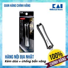 Bấm móng tay Nhật Bản cao cấp KAI có dũa móng và hộp đựng móng thừa tiện lợi chống bắn văng | HC1802 – Gian hàng chính hãng