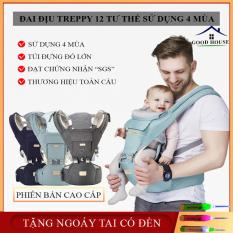 Địu em bé trợ lực 12 tư thế dành cho bé từ 0-36 tháng có đỡ đầu , bệ ngôi, ngăn chứa đồ tiện lợi – Địu ngồi đa năng Treppy BẢO HÀNH 2 NĂM , LỖI ĐỔI MỚI 1-1