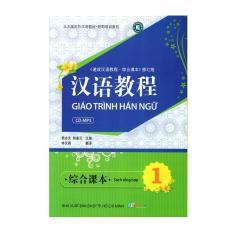 Giáo Trình Hán Ngữ – Tập 1 (8935072865023)