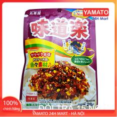 Gia Vị Rắc Cơm Marumiya Vị Trứng Cá Ngừ 28G Cho Bé Nhật Bản, Rắc Cơm Ăn Liền, Rắc Cơm Tươi, Rắc Cơm Rong Biển Cho Bé, Gia Vị Rắc Cơm Nhật