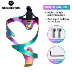ROCKBROS xe đạp có thể điều chỉnh giá đỡ chai nước hợp kim nhôm siêu nhẹ xe đạp leo núi đạp xe đạp xe đạp nước giữ chai nước chai nước gắn cố định ghế