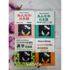Sách – Tiếng Nhật Combo Minna No Nihongo Sơ Cấp 1 (Sách Giáo Khoa, Giải Thích, Bài Tập, Kanji)