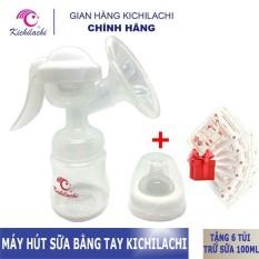 [Tặng 6 túi trữ sữa] Máy hút sữa cầm tay Kichilachi Nhật Bản kèm núm ti và túi đựng