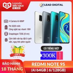 4,390K – 4,990K [BẢN QUỐC TẾ] Điện thoại Xiaomi Redmi Note 9S 4GB/64G | 6GB/128GB – FULL TIẾNG VIỆT, Snapdragon 8 nhân 720G, Màn hình 6.67 inches, Pin siêu khủng 5020mAh sạc nhanh 18W, Camera 48MP/8MP/5MP/2MP góc siêu rộng – BH 18 tháng