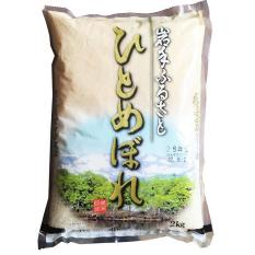 GẠO NHẬT CAO CẤP IWATE HITOMEBORE 2KG