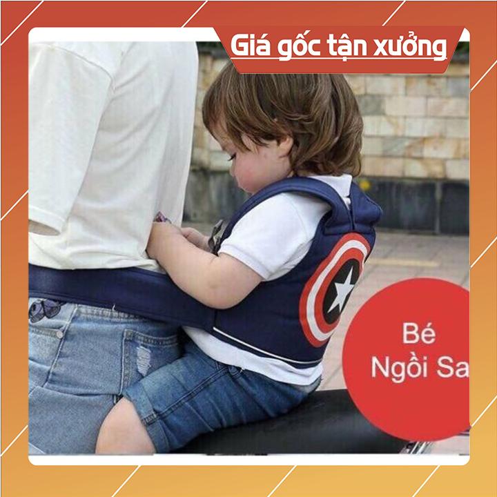 [ RẺ VÔ ĐỊCH ] Đai địu an toàn cho bé khi đi xe máy- đai đi xe máy cho bé- địu trẻ em giá rẻ- địu em bé- địu em bé ngồi sau xe máy- đai đỡ em bé khi đi xe máy ( ngẫu nhiên )