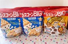 Ngũ cốc Nissin Nhật Bản vị truyền thống cho bé 18m+ 220g. Date 8/2021 – Sweet Baby House
