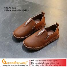 Giày bé trai PU da giày học sinh GLG108
