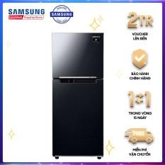 Tủ lạnh Samsung Inverter 208 lít RT20HAR8DBU/SV Mới 2020, Ngăn đá trên,bảo quản Ngăn rau quả cân bằng độ ẩm, Làm lạnh đa chiều, uy trì hơi lạnh khi mất điện, bộ lọc than hoạt tính Deodorizer, chỉ giao hàng trong TP HCM