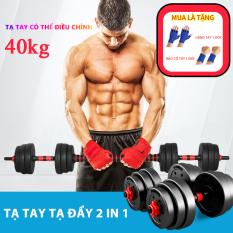 Tạ tay tạ đẩy kết hợp,tạ nam nữ tập gym tập thon tay, dụng cụ gym đa năng 10KG-20KG-30KG-40KG(10kg-20kg-30kg-40kg)camry