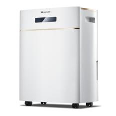 Máy hút ẩm Dorosin ER-630E công suất lớn 30lít/24h