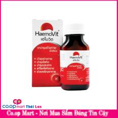 Viên Uống Tăng Cân Heamovit Thái Lan [ Chính Hãng 100 Viên ]