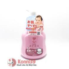 Sữa tắm gội cho bé Arau ( dạng bình 450ml) – Hàng Nội Địa Nhật., dùng được cho bé sơ sinh.