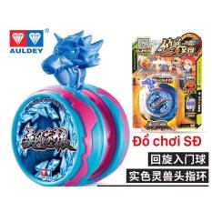Yoyo 677116 – xanh Hồng