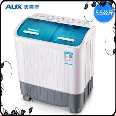 [HÀNG LOẠI I] Máy giặt mini AUX 2 lồng giặt cao cấp – Máy giặt 2 lồng giặt tiện dụng – Máy giặt mini cao cấp – Máy giặt đa năng TE0006